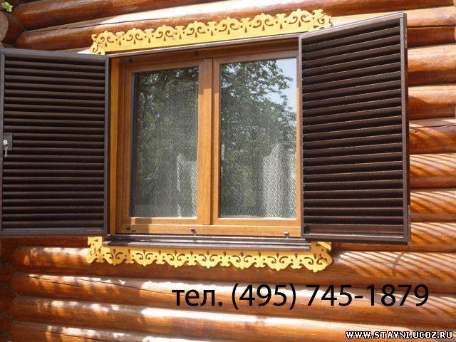 окна металлические цена